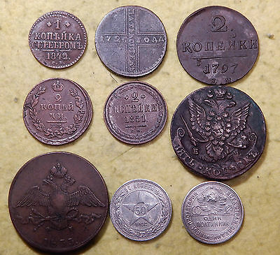 RUSSIA, ZAR Rule: lot 9 coins, from XVIII Century. High grade