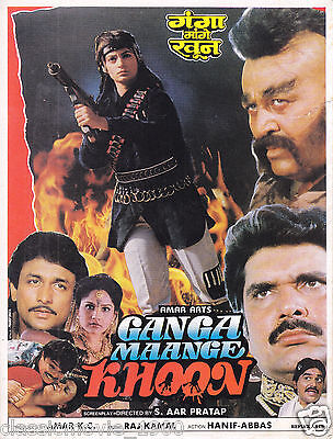 Ganga Maange Khoon Bollywood Press Book