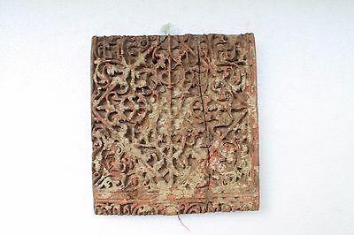 1850's Antique Rare Hand Carved Wooden Floral Design Islamic Wall Panel NH3248