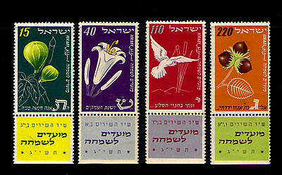 Israel 1952 New Year With Tabs Mnh