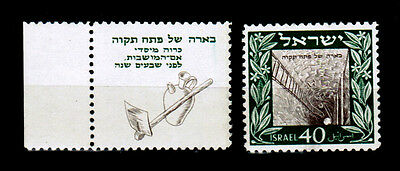 Israel Petah Tikva With Left Tab Mint Separate Second Choice See Pictures
