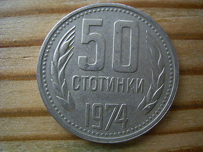 1974 Bulgaria 50  Stotinki Coin Collectable