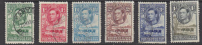 Bechuanaland 1938 part set good to fine used