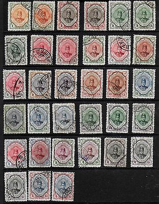 Persia 1911 Ahmed Mirze Definitives Issue - Study of 33 Stamps - Used