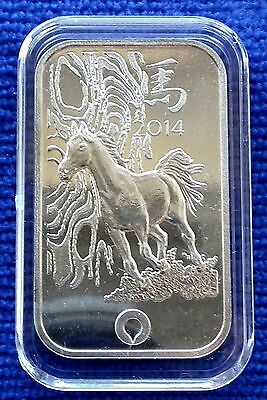 2014 Rand Refinery *YEAR of the HORSE* 1 Troy oz 99.9% Silver Bullion Ingot