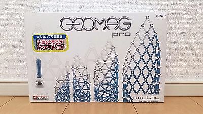 Geomag PRO Metal Building Kit 100 Pieces Switzerland Toy Brand New F/S