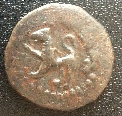 Rare!! Nepal Lichhabi Manaka First Copper Coin.different  Variety Than Rhodes