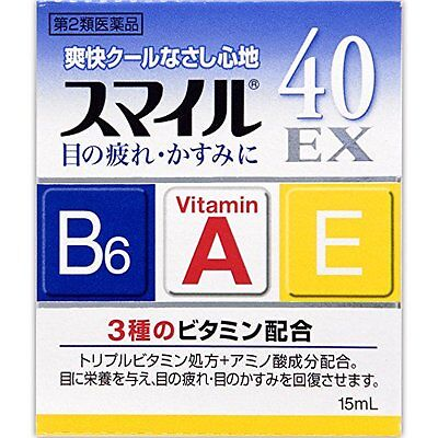 Lion Smile 40EX 15mL eyedrops from Japan eye drops