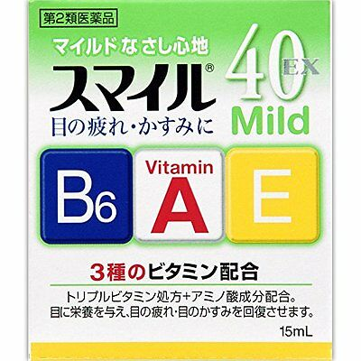 Lion Smile 40EX mild 15mL eyedrops from Japan eye drops