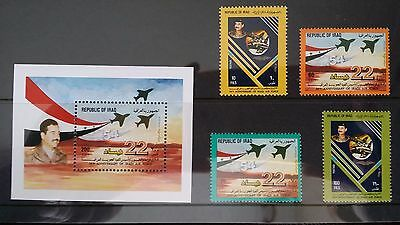 IRAQ - 1985 54th ANNIVERSARY OF THE IRAQI AIR FORCE STAMPS - MNH