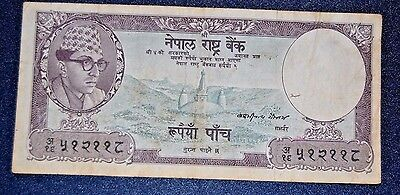 Nepal 5 Rupees ND 1961 Banknote King Mahendra Mount Everest Namaste