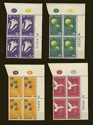 Israel 844  Sc#66-69 Blocks of 4 with plate Number 1952 MNH