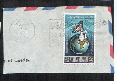 Postage Stamp : State Of Kuwait : Station For Satellite Communications 1969