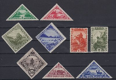TUVA TOUVA Mongolia 1934-1935 Stamps Mint Hinged