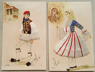 2 Vintage Postcards Embroidered Silk HYDRA EVZON Signed