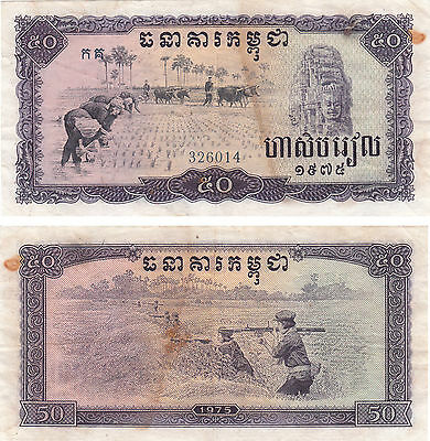 Cambodia 50 Riels Khmer Rouge Banknote ,pick#23,nd1975,#326014