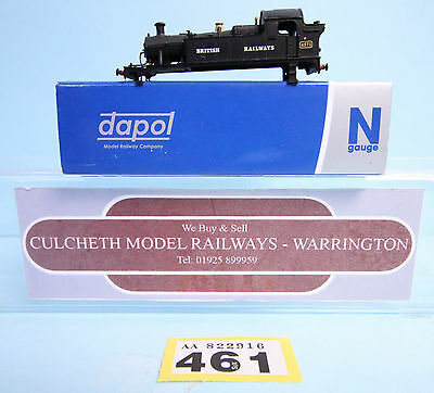 Dapol 'n' Gauge *spare Parts* Class 45Xx Br 4571 Body Only Boxed #461