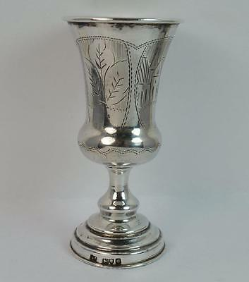 1899 Victorian Solid Silver Rare Kiddish Cup Chalice