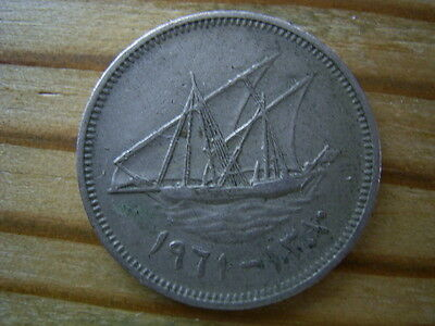 1961 Kuwait 20 Fils AH1380 Coin Collectable