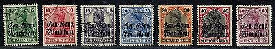 POLAND Sc# n8, n10, n12-n16 MH pre-cancelled (1916-1917) Occupation stamps