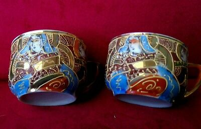 Pair Of Ornate Japanese Tea Cups Possibly Antiques Exquisite And Old!!!