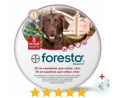 Seresto/Foresto Flea & Tick Collar for Large Dogs Over 18lbs (8kg)