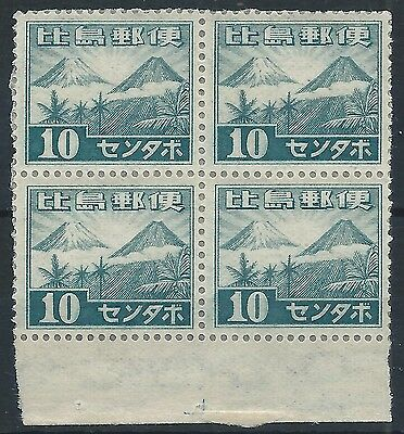 PHILIPPINES 1943 SG J20 Japanese Occupation 10c Block Of 4 Mint MNH C#001