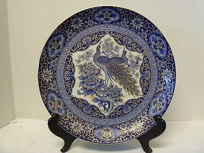 Beautiful Japanese Peacock Plate - Philip Japan