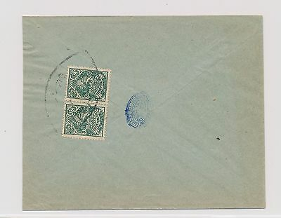 3006) Persia, Mi. 187 (2) On Cover, To Yezd With Negative Cancelation