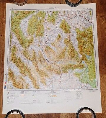 Authentic Soviet USSR Army Military Topographic Map Bozeman, Montana USA #82