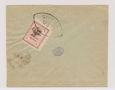 3009) Persia, Mi. 230 On Cover From Chiraz To Ispahan, Negative Cancelation