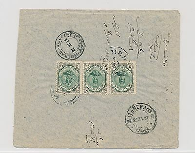3010) Persia, Mi. 306 (3) On Cover From Teheran To Yezd