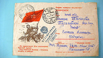 Russia USSR Red Army Propaganda Military Letter Cover Postal Stationary Card #19
