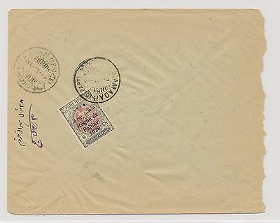 3016) Persia, Mi. 522 On Cover From Hamadam To Isfahan