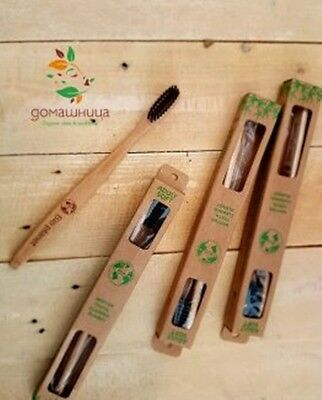 Biodegradable toothbrush BIO Planet Tooth Care With Activated Charcoal