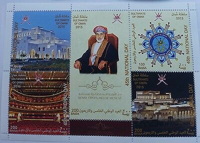 Oman 2015 - 45th National Day stamps sheet