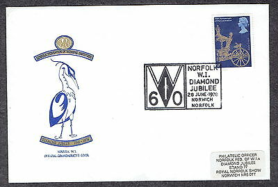 Great Britain - 1978 - 60th Anniversary of Norfolk Womens Institute, Scott# 835,