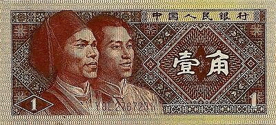 China P-881b 1980 Note 1 jiao World Paper Money Banknote incirculated CA