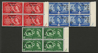 Bahrain 1957 Scouts Centenary Jubilee Jamboree set as blocks of 4 unmounted mint