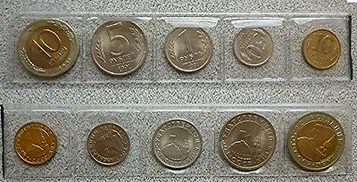 1991 Russia Gkchp - Bu Set (5) From Bank Rolls - With First Bi-Metal 10 Ruble