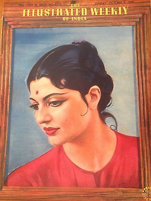 Vintage 1958 Illustrated Weekly of India Magazine