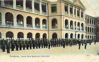 CENTRAL POLICE STATION AND POLICE FORCE  HONG KONG  front of card only