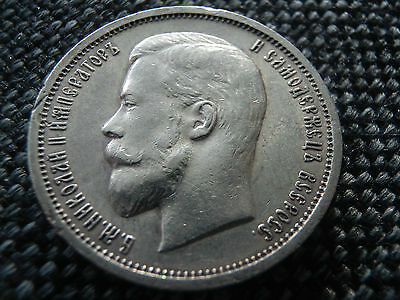 Russian Empire Silver 50 Kopek / Half Rouble 1912