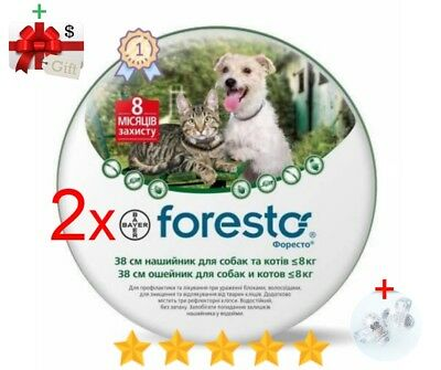 2Pack Seresto/Foresto Flea & Tick Collar for Small Dogs & Cats < 18lbs (8kg)
