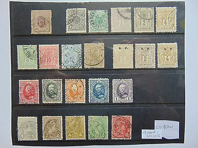 Luxembourg earlies superior selection MH&used CV75+