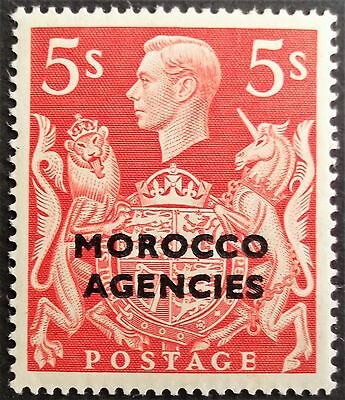 (D322) British Currency 1949 5/- Red #93 (1) MNH.