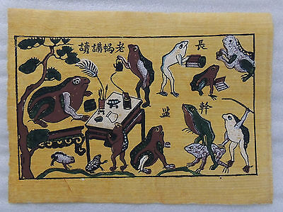 Traditional Vietnamese Folk DONG HO Painting: Frogs (26 × 34 cm)