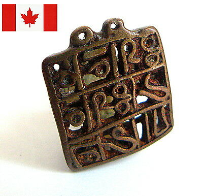 magic square stamp in copper with unknown glyphs