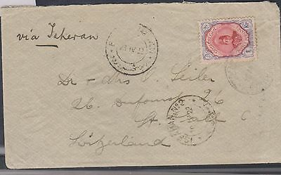 O) 1922 Persia, Ahmad Shad Qajar, 1 Kr-Scott 491-A32, From Teheran To Switzerlan