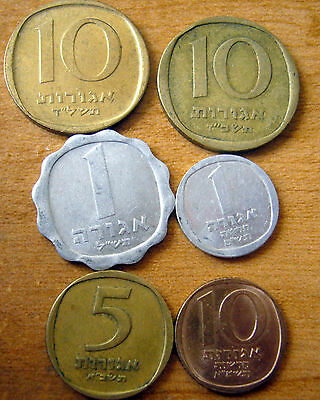 Israel Coin Lot